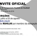 Convite oficial: 2ª etapa do Campeonato Paulista de Goalball
